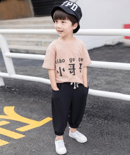 Bộ đồ bé trai quần ống túm phối áo thun
